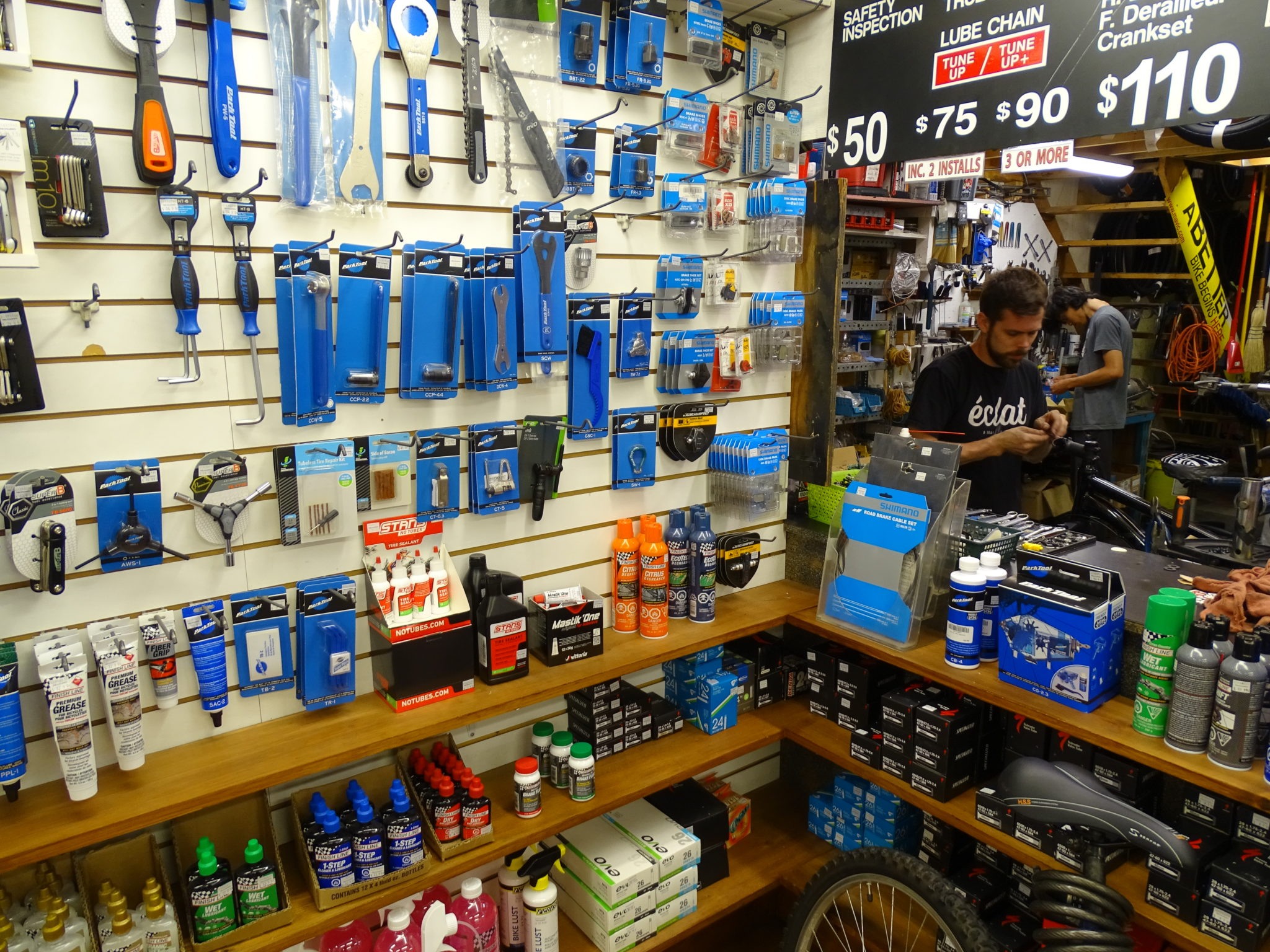 Tool and Lube Wall